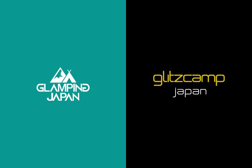 グランピングジャパン株式会社とShelter Architecture technology (GuangDong) Co.,Ltd、ホテルテントに関する日本国内総代理契約締結